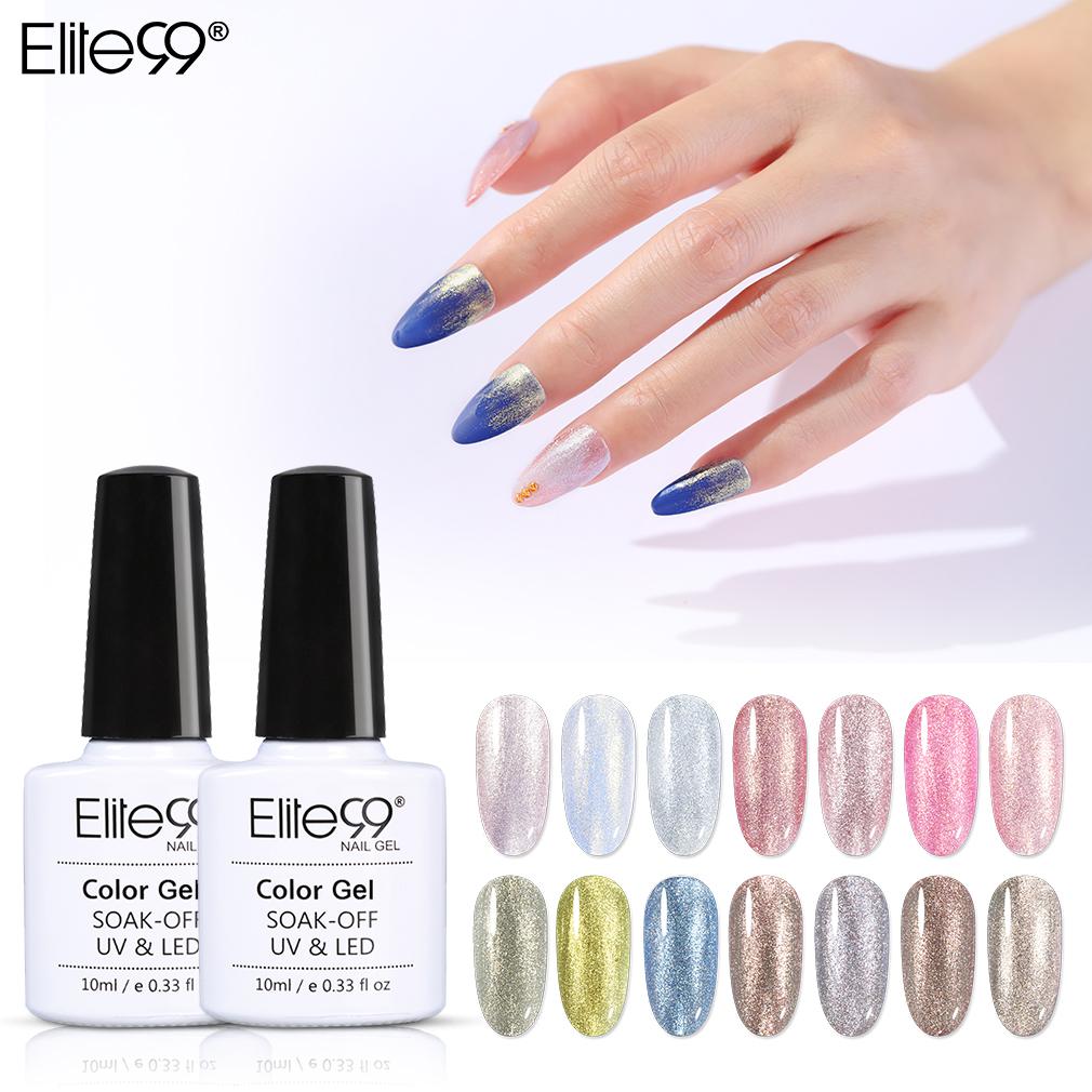 5Pcs Elite99 7.3ml Nail Polish Soak Off UV LED Gel Base